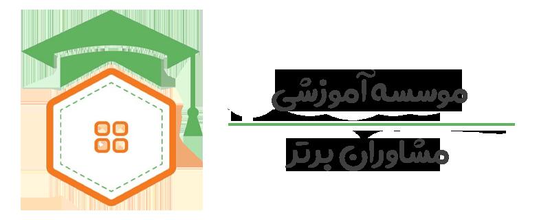 دانشگاه غیرحضوری | اخذ مدرک معتبر دانشگاهی